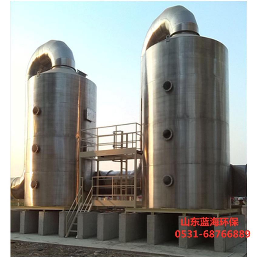 不锈钢酸雾废气吸收塔